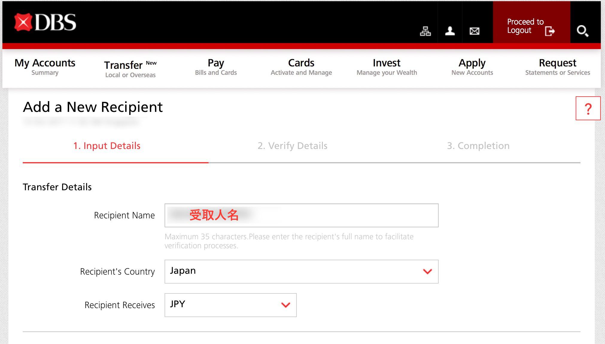 日本の金融機関のSWIFTコード一覧